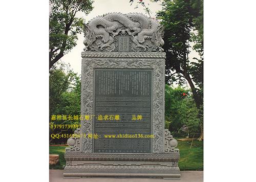 寺院石碑龟驮碑的文化特点