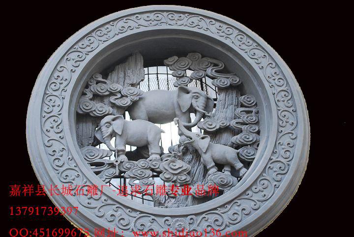 浮雕大象窗户