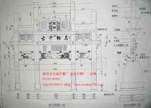 徽州牌楼设计图展示了千古中华韵