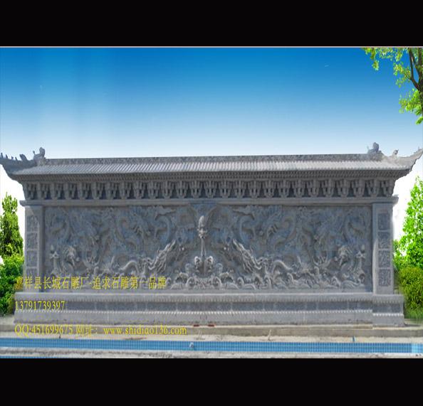 石雕九龙壁上的九条龙分别代表着什么呢