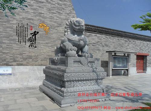 威严的石雕北京狮子摆放在哪里好