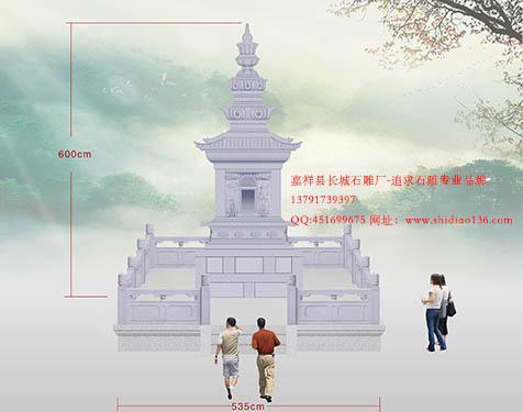 佛塔佛教寺院石塔雕刻效果图设计艺术