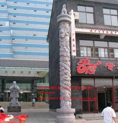 了解石雕华表图案_弘扬中华传统文化