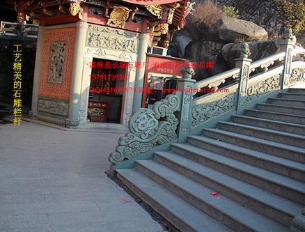 青石的中式石栏杆雕刻和安装的几点体会