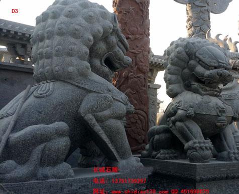 石雕狮子的摆放和作用