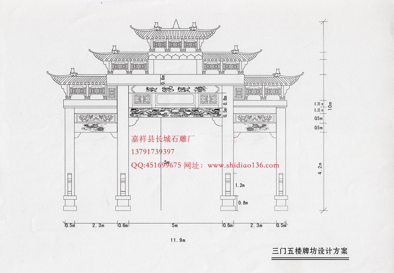 石牌楼设计图