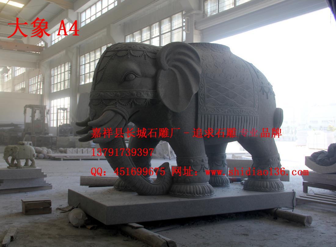 大象雕刻、大象石雕