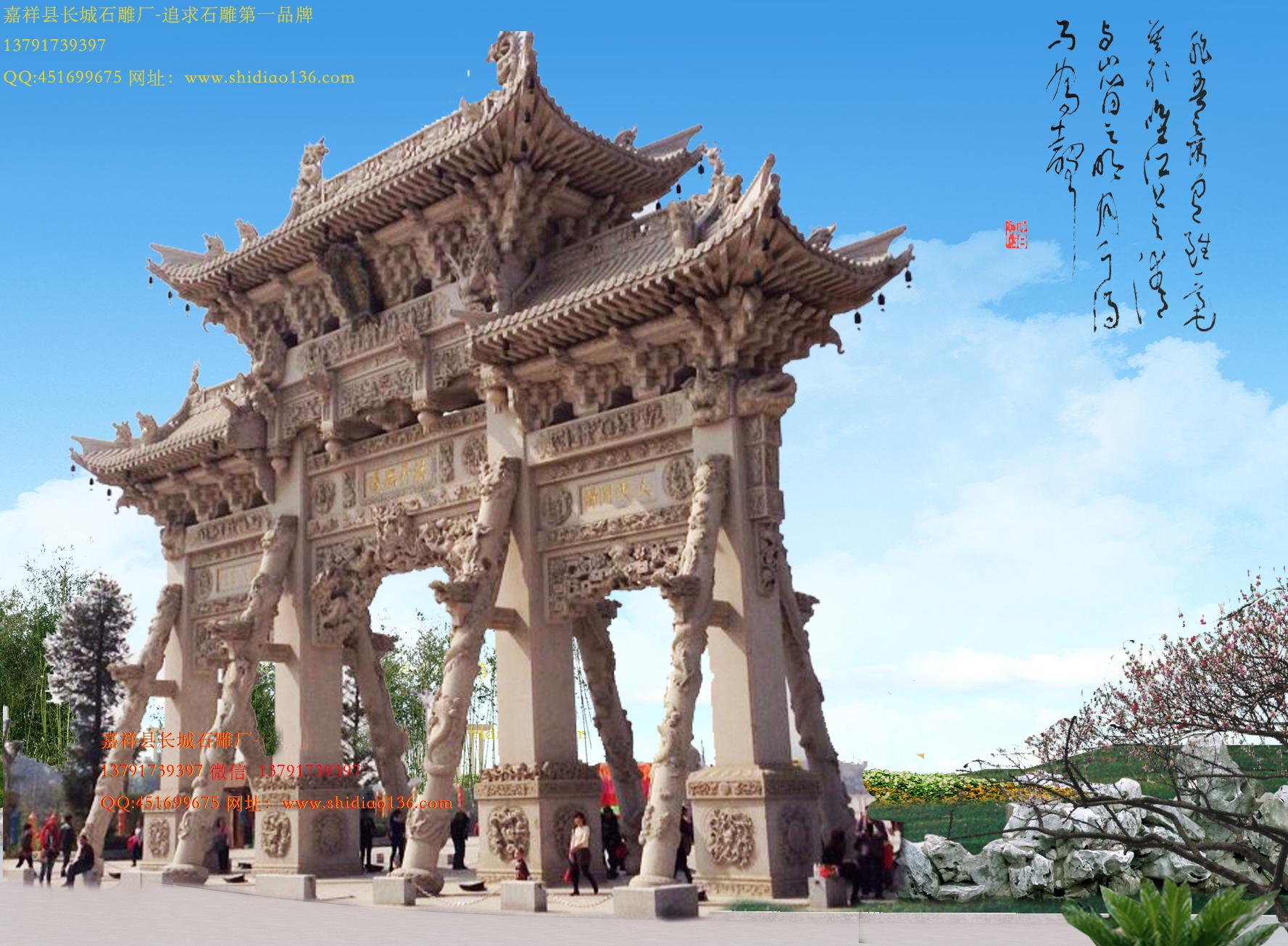 寺院牌楼,牌坊