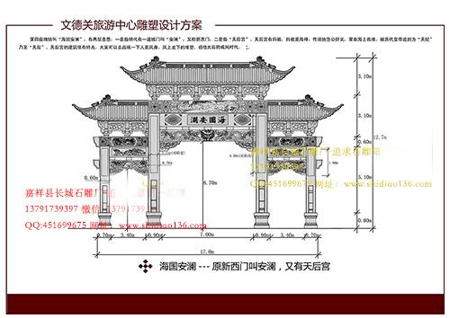 贵州石牌坊有什么特色