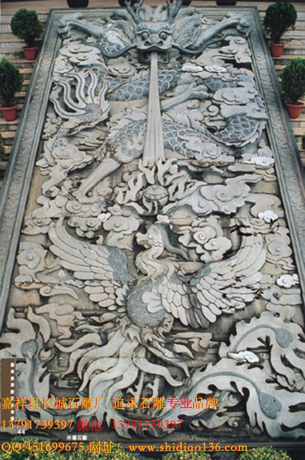 浮雕|影壁|照壁 龙凤照壁和龙凤呈祥的吉祥雕刻