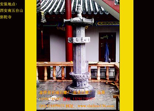 尊胜经幢镌刻着永恒的佛教形象
