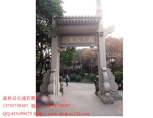 修建一门石牌坊和寺院山门的意义