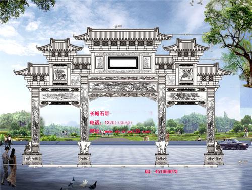 云南石雕牌坊的传奇故事