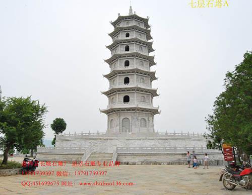 现存的阁楼式佛塔是什么石塔