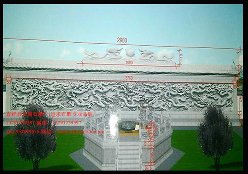 中国规格最高的九龙壁照壁在哪里