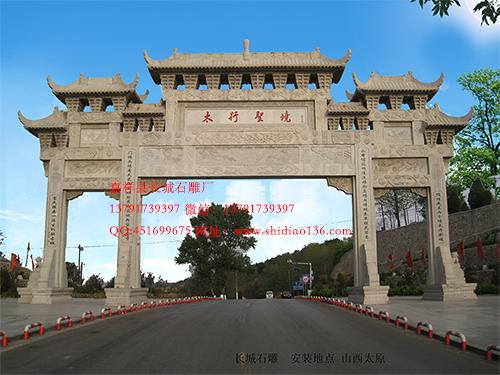 大邑县的石牌坊和石雕照壁有什么特色
