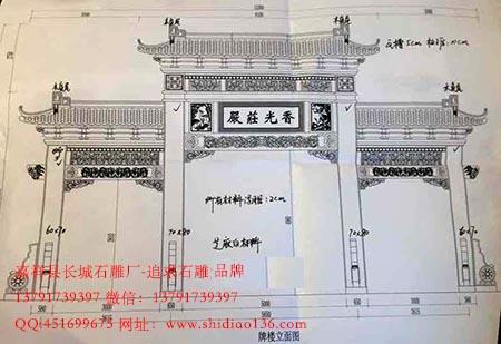 牌楼结构中的抱鼓石狮子和立柱怎么设计