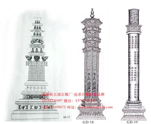 石经幢的由来和石雕经幢的设计制作