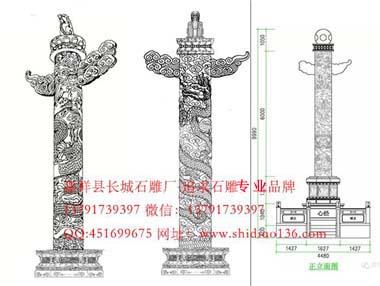 最接近北京石雕华表的设计图是哪个