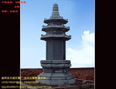唐代石经幢石塔造型为什么古朴