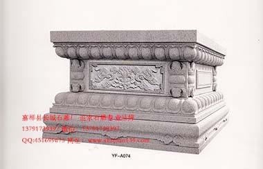 上海龙华寺须弥座雕刻四大特点是什么