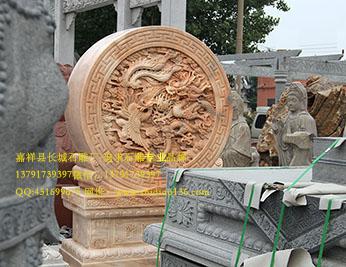 石雕作品玉雕龙凤壁内涵是什么