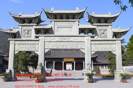 山门石牌坊寄寓更多佛教文化