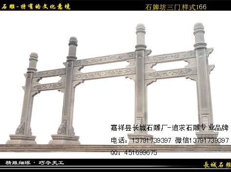 花岗岩牌坊传承农村文化