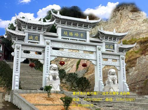寺庙石雕牌楼的价格