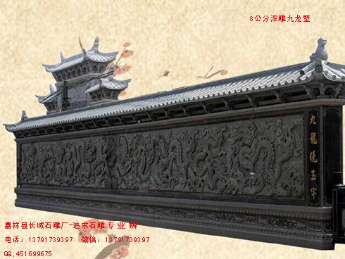 九龙壁石雕的寓意摆放有什么作用