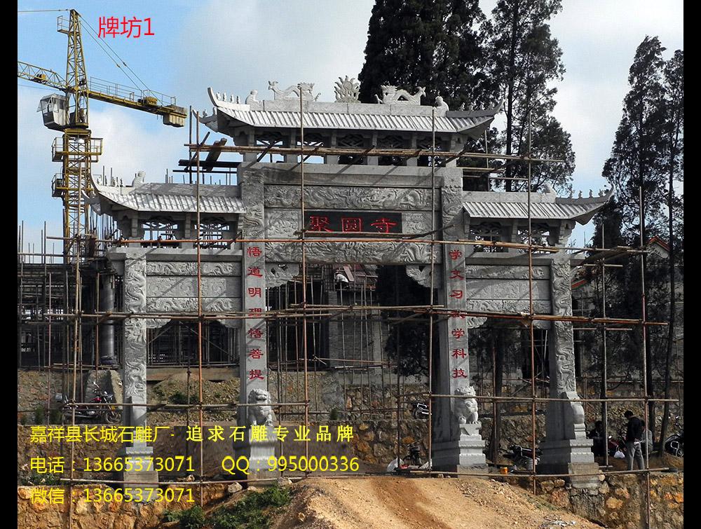牌坊建筑的作用与用途
