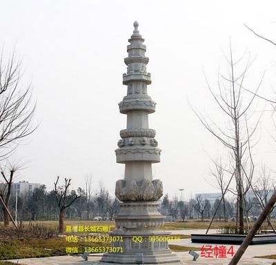 石雕经幢的雕刻结构