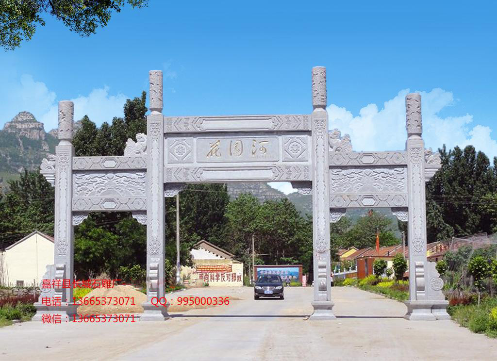 新农村石雕牌坊效果图