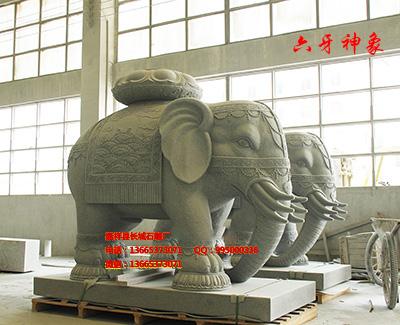 六牙神象石雕的摆放