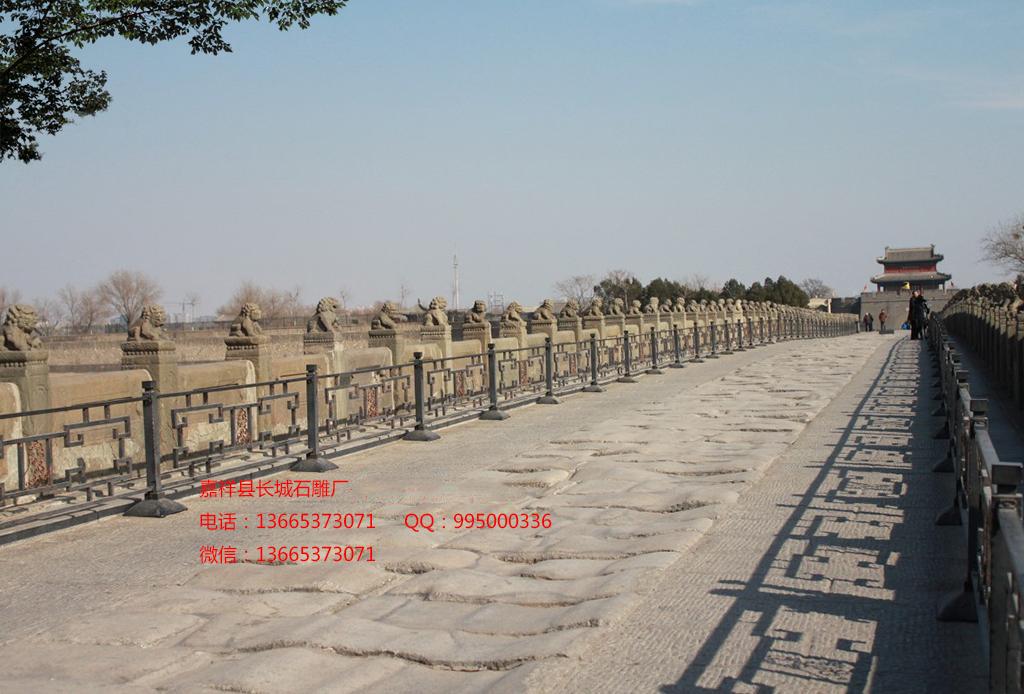 卢沟桥图片石拱桥