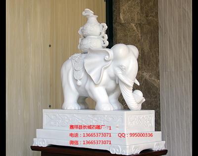 摆放大象石雕有什么意义