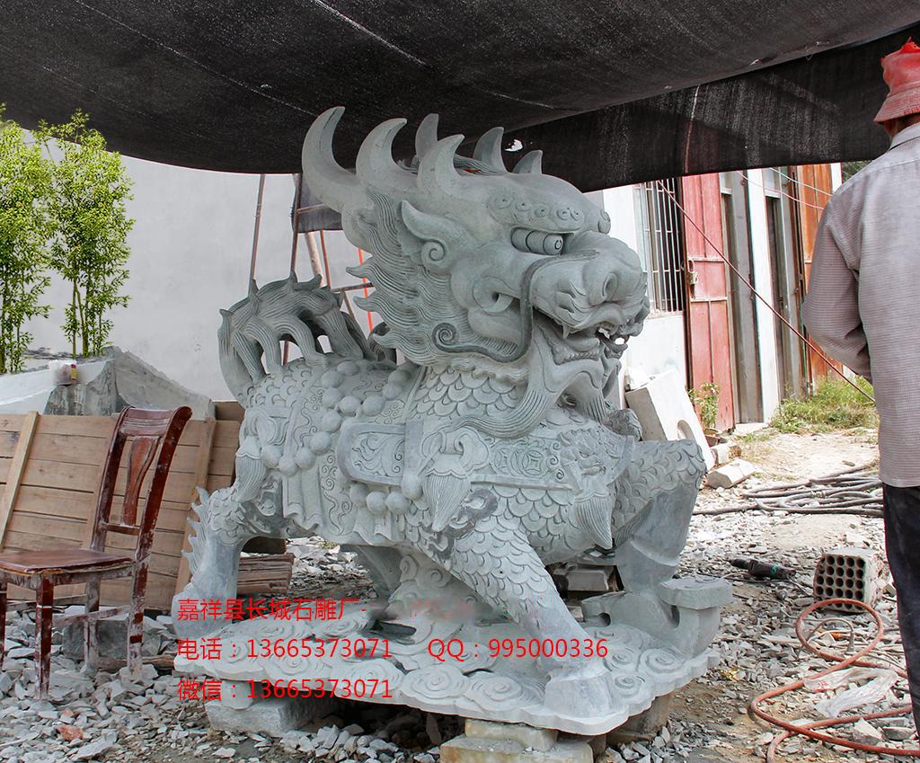 石雕麒麟雕刻效果图