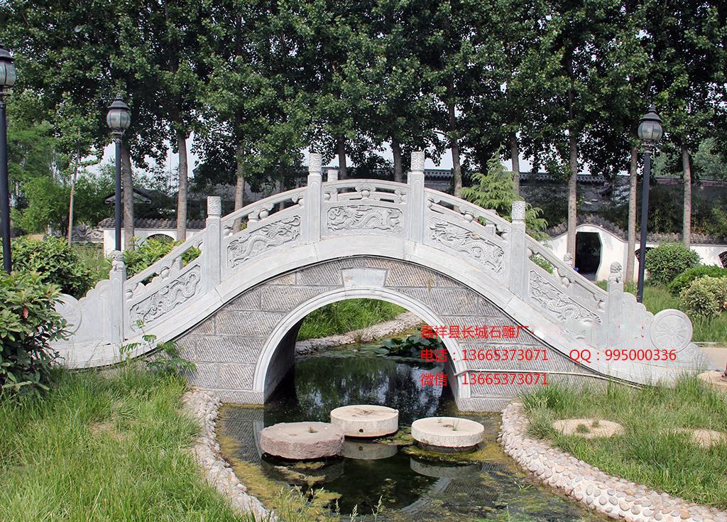 石拱桥石栏杆雕刻图片