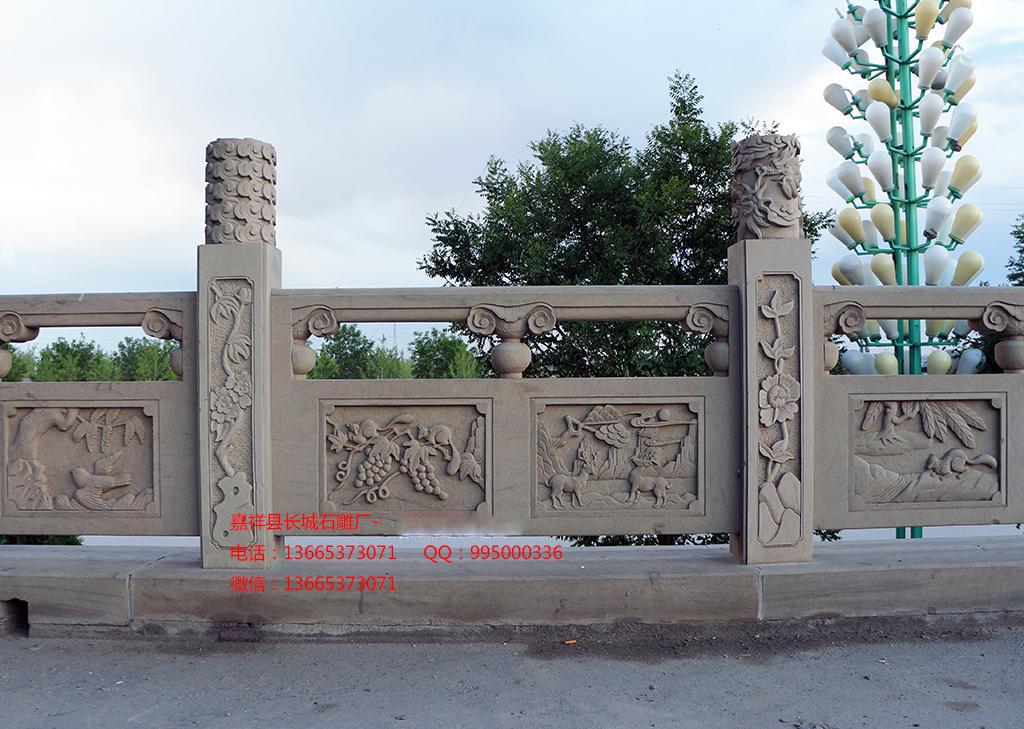 石栏杆雕刻精美图片