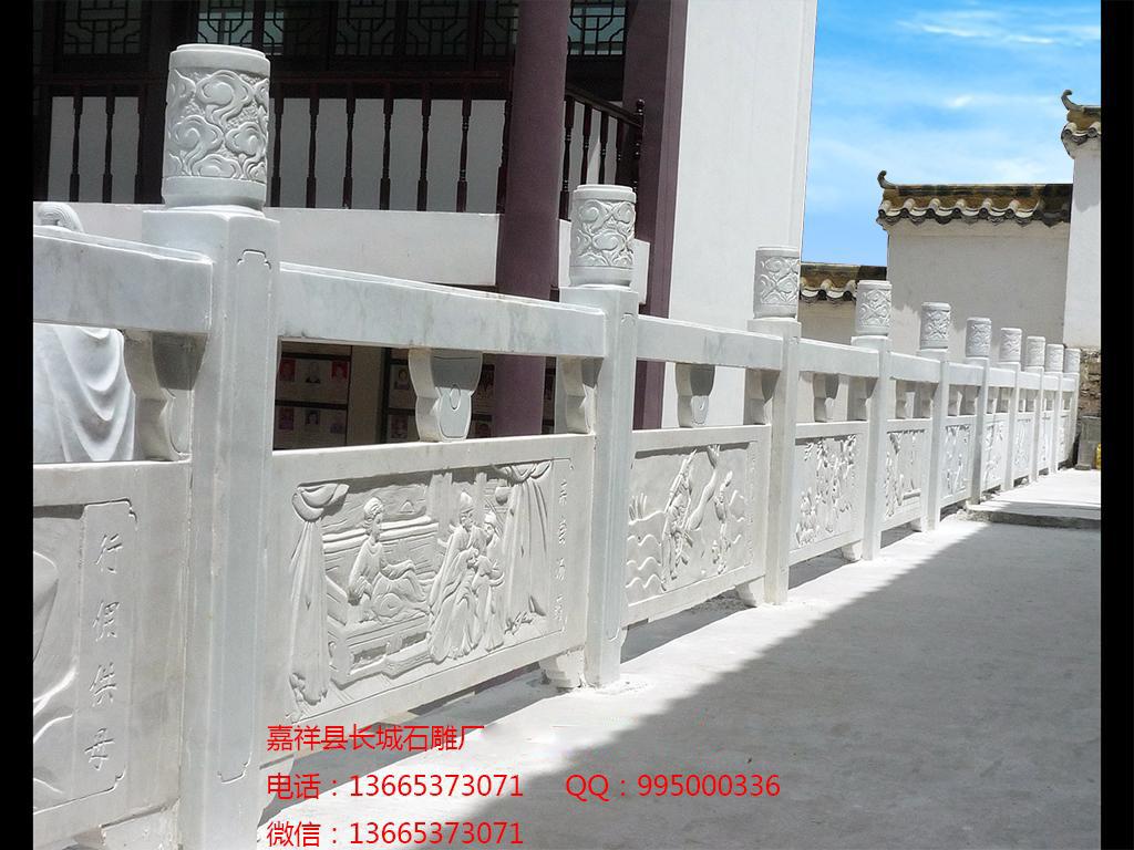 寺院石栏杆效果图,石雕栏杆
