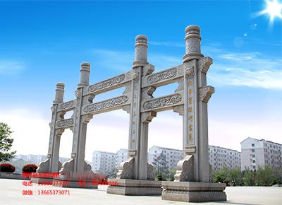 石大门牌坊为城市景观添加色彩