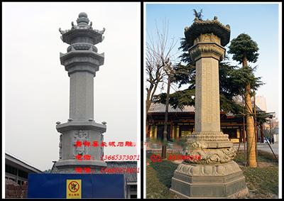 寺院石经幢的建筑特点