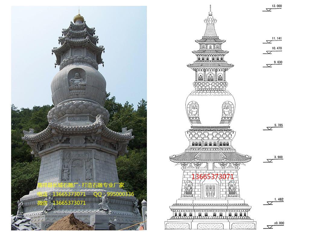 寺院佛塔,石雕佛塔效果图