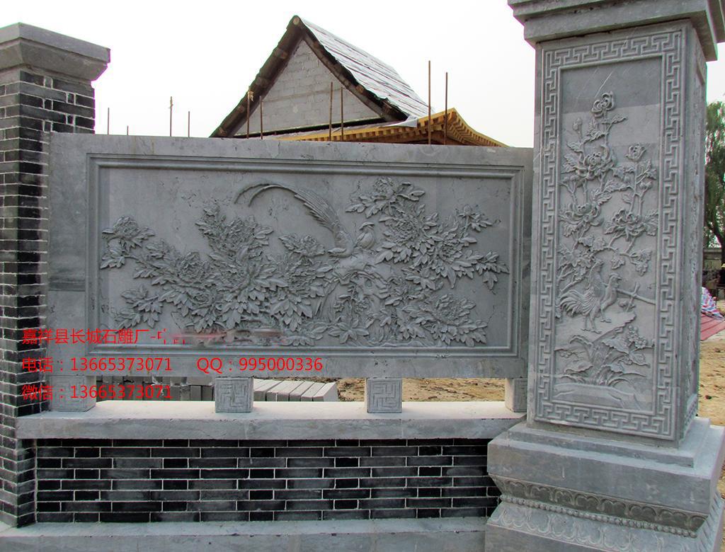 石雕照壁雕刻造型样式