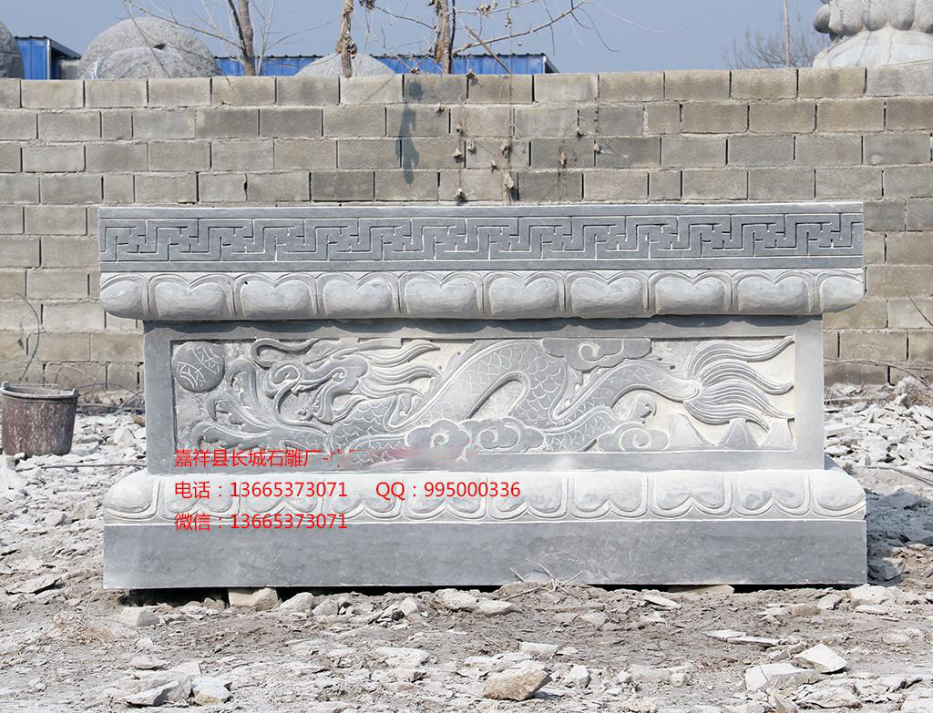 石雕须弥座样式图