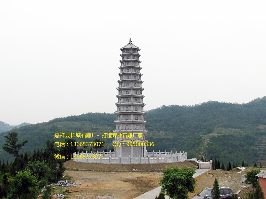 大型石塔样式图