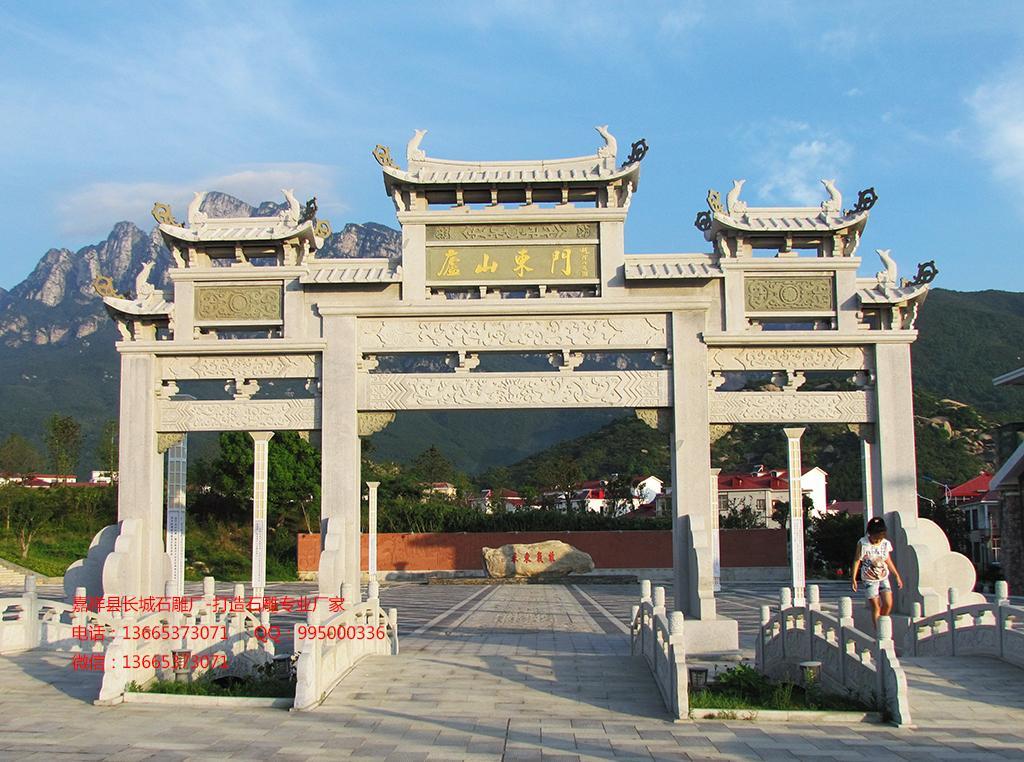 石雕牌坊,寺院山门,石头大门