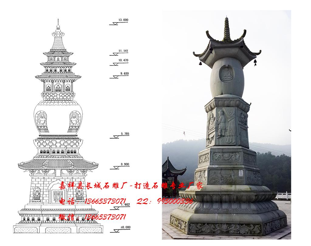 石雕佛塔,寺院佛塔,石塔