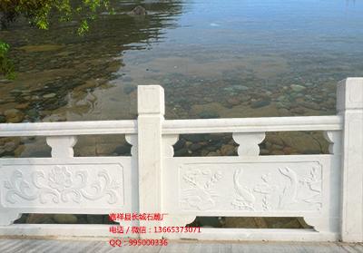 石雕栏杆上常见的图案