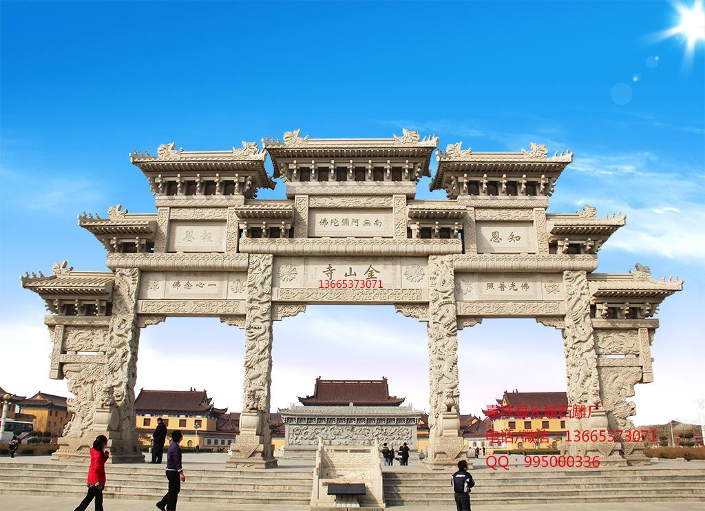 山东石牌坊,大型寺院石雕牌坊